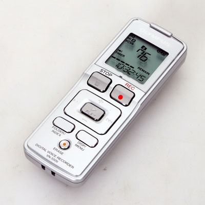 Reportofon digital Olympus VN-5500PC